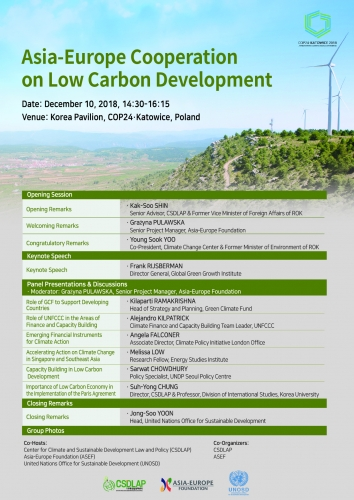 [COP24 Korea Pavilion Side Event] Asia-Europe Cooperation on Low Carbon Development