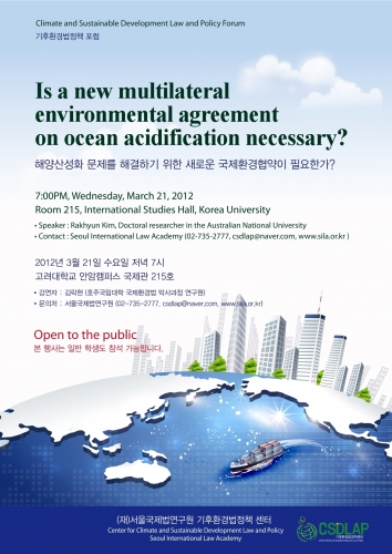Is a New Multilateral Environment Agreement on Ocean Acidification Necessity?