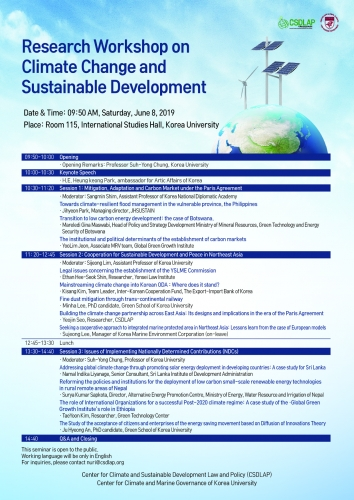 Research Workshop on Climate Change and Sustainable Development