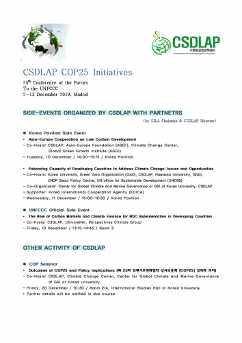 CSDLAP Initiatives at ChileCOP25 in Madrid