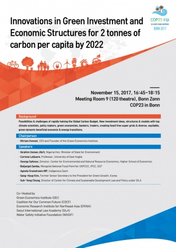 Innovations in Green Investment and Economic Structures for 2 Tonnes of Carbon per Capita by 2022