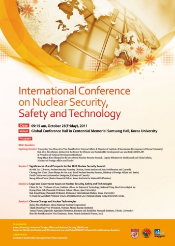 International Conference on Nuclear Security, Safety and Technology