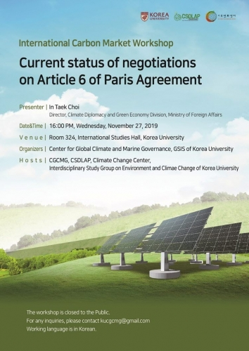International Carbon Market Workshop; Current Status of Negotiations on Article 6 of Paris Agreement