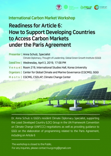 International Carbon Market Workshop; Readiness for Article 6