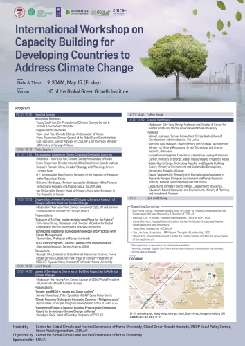 International Workshop on Capacity Building for Developing Countries to Address Climate Change